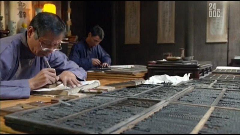 Искусство Китая Серия 2 Золотой век