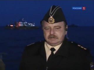 Адмирал Попов просит прощения у родных экипажа АПЛ К-141 «Курск» [EInh5OhPlYM]