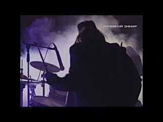 багровый фантомас латидадай (седой туман погасит в небе звезды)