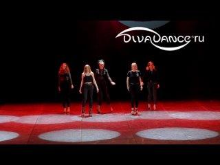 Feel it      High Heels, DanceMix от студии танцев Дива данс Хореограф: Жакеева Асель