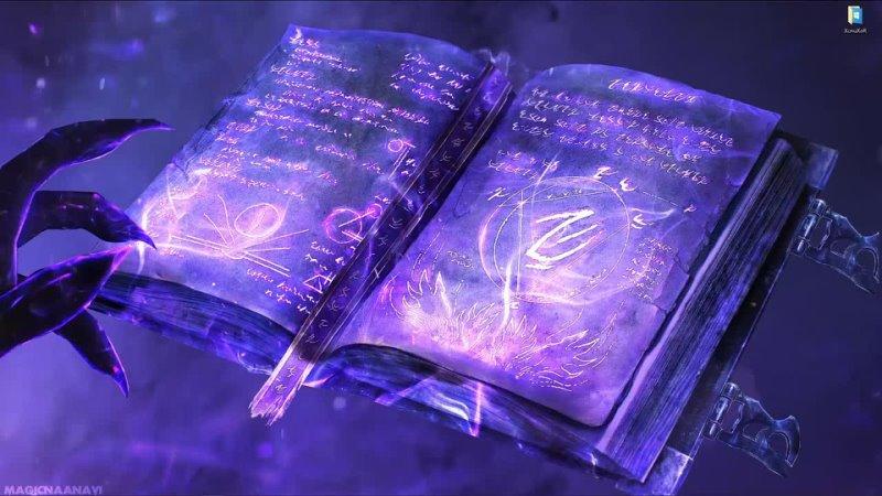 Книга заклинаний The Binding of Ipos из Guild Wars 2 - живые обои для Wallpaper Engine