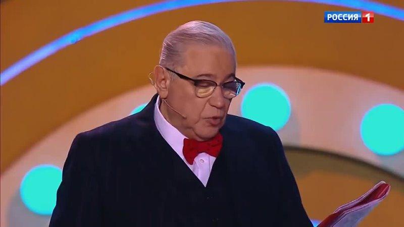 Евгений Петросян Выпуск от 01 02 20 г mp4