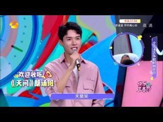 Чжан Чжэхань & Гун Цзюнь на Happy Camp (поют дуэтом ост из Далёких странников)
