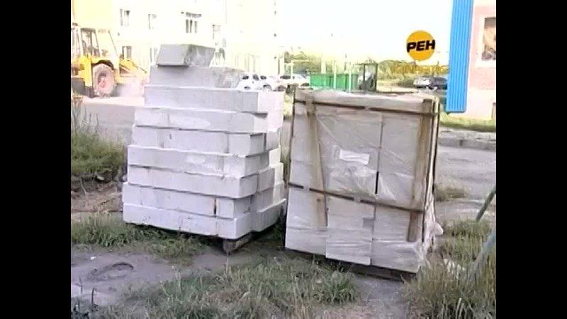 Новости 24 (РЕН ТВ Камчатка, 24.08.2012)