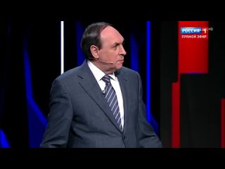- Военный эксперт конфликт между США и Россией неконтролируем Вечер с Соловьевым от