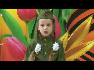 Дурнова Елизавета ДОУ Орлёнок, 5 лет - Почему дедуля у тебя слеза Майданик Н.