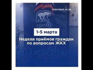 Video von Lidija Puchalskaja