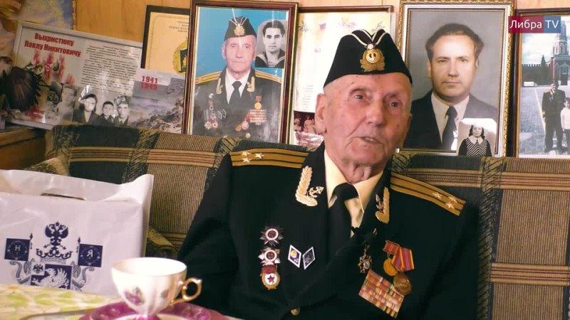 Интервью с ветераном Великой Отечественной и Советско-Японской войны Выхристюком Павлом Никитовичем