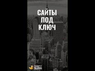 Видео на таргет  год(1).mp4