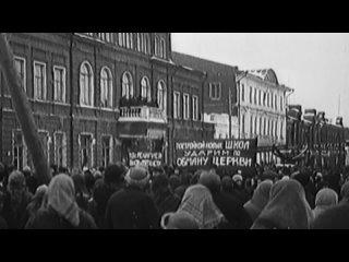 ГИБЕЛЬ ИМПЕРИИ. РОССИЙСКИЙ УРОК-13