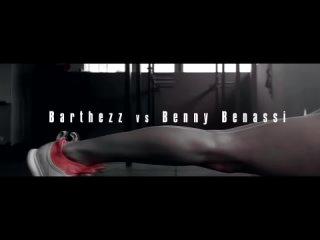 Barthezz vs Benny Benassi - Satisfaction on The Move 2021 ( Geryson S x ROB edit).webm