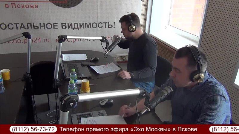 ПЛН ТВ Особое мнение Лев Шлосберг о реформе Яблока и планах покорения Москвы