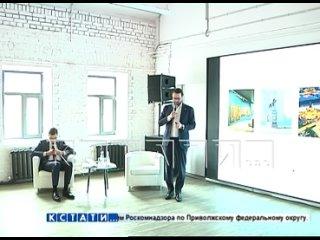 На пресс-конференции правительства рассказали о ходе подготовки к празднованию 800-летия Нижнего Новгорода