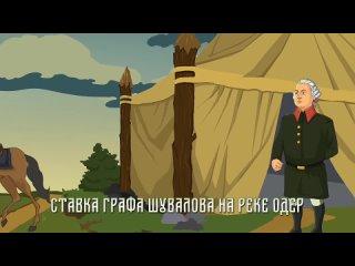 Защитник Отечества - Александр Суворов (серия 3) (1080p).mp4