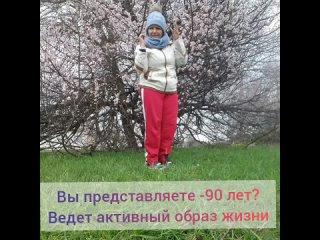 Приняла эстафету в инстаграм @olda_zaharova
