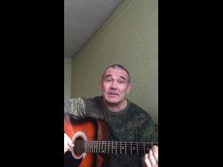 ''Проданные души''-стихи Дмитрий Ваганов