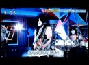 Kiss - samurai sonjapan tv