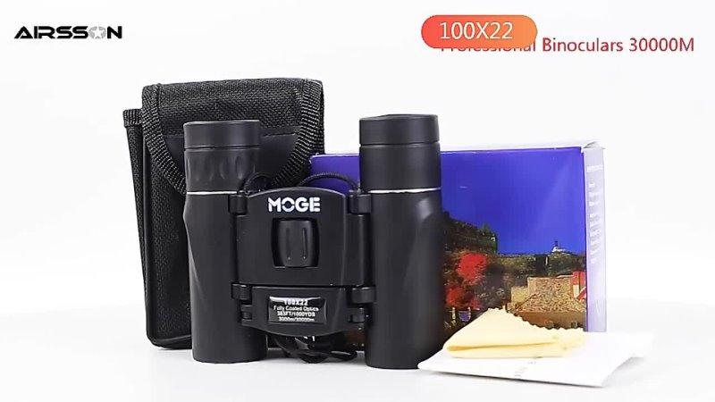 100X22 Professional Binoculars 30000M High Power HD Portable Hunting Optical Telescope BAK4 Night Vision Binocular For Campin