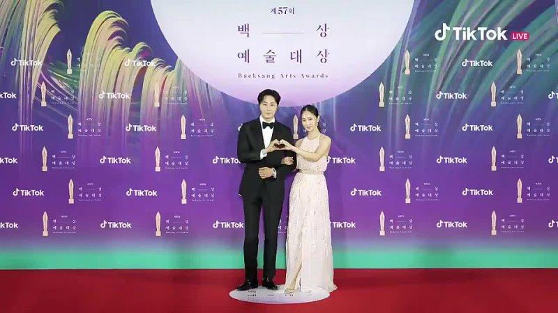 CLIP Yuri Jung Il Woo at 57th Baeksang Arts Awards Red Carpet