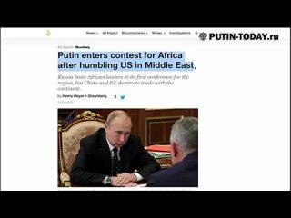 - Запад Мы проиграли Африку Путину Российские СМИ в панике