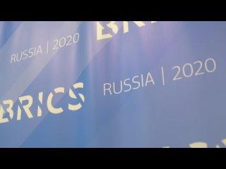 ММФ БРИКС 2020 Online