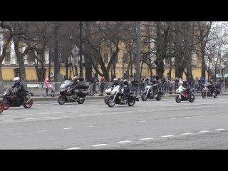Открытие МотоСезона в Петербурге 2021 (, Санкт-Петербург, Дворцовая площадь) HD