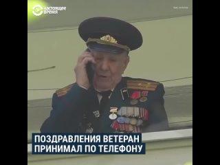 Парад под балконом одесского ветерана