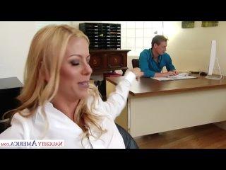 Alexis Fawx - Naughty Office 70 (Развратный Офис 70) - vk.com/club169605868