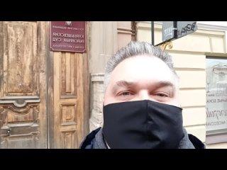 Иск в Куйбешевский суд и заявление в СК по порубочному билету