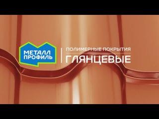 29.КАТ Глянцевые.mp4