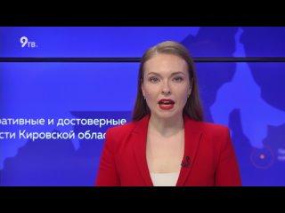 """""""Давеча"""" от  ДТП Поездка депутата Азимова в Юрьянский район"""
