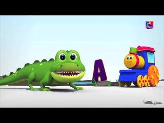 * Поезд животных. Детские песенки.