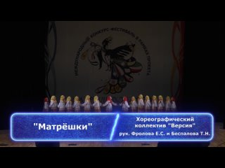 Номинация Народный танец в современной обработке