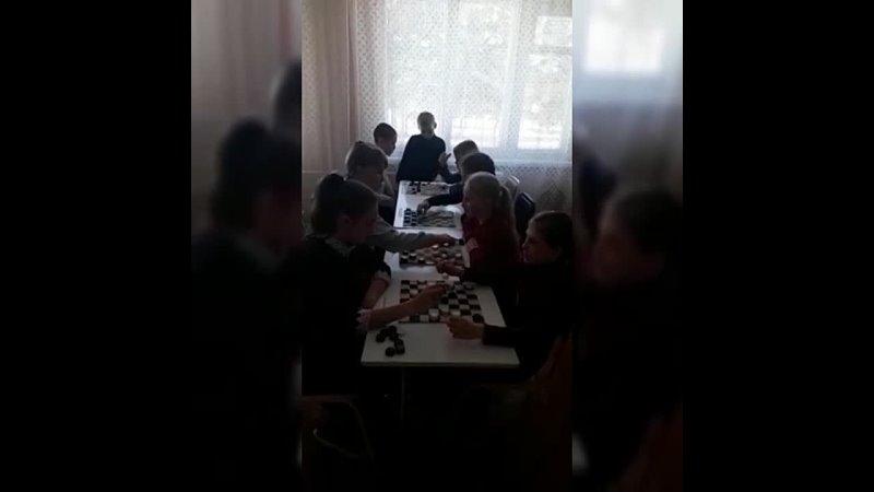 Мой любимый вид спорта Игра в шашки 4 класс