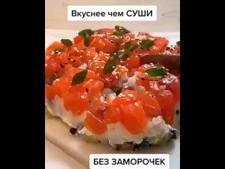 Суши-торт (ингредиенты в описании)