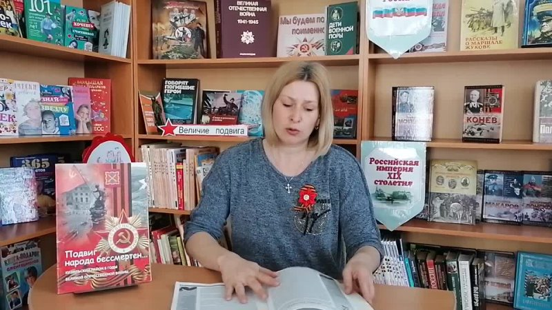 Читает Адищева О В библиотекарь Кизильской районной библиотеки