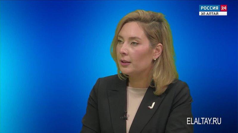 Актуальное интервью с руководителем регионального исполкома ОНФ в РА Ольгой Матросовой