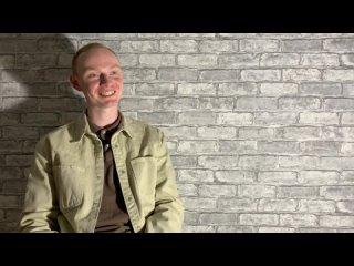 Мистер НГМУ 2021: Интервью с Иваном Подволоцким