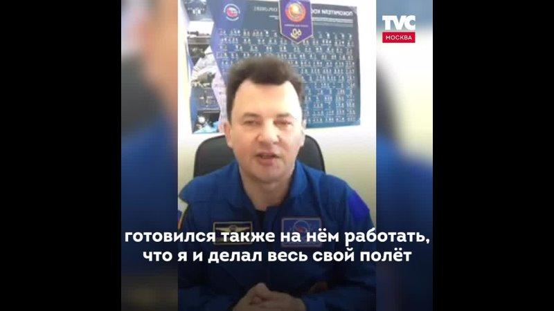 Российский лётчик-космонавт подтвердил, что американцы были на Луне