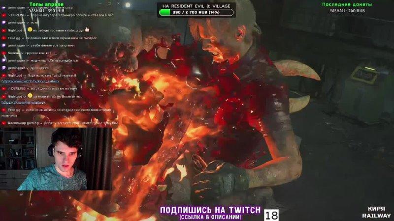 Как победить Тирана за 2 минуты — Resident Evil 2 Remake