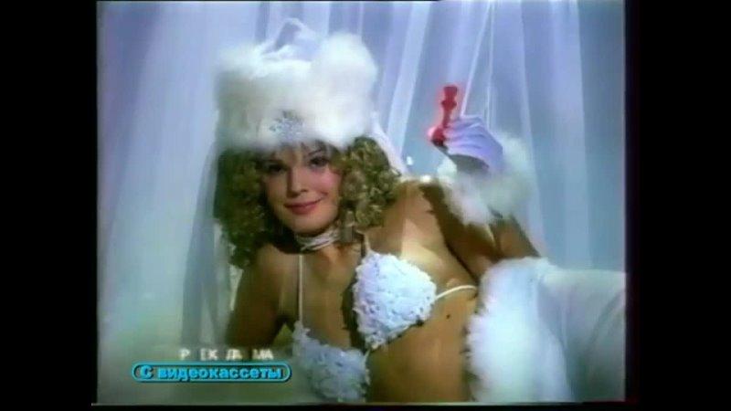 Несколько рекламных заставок (REN-TV, зима 2002-2003)