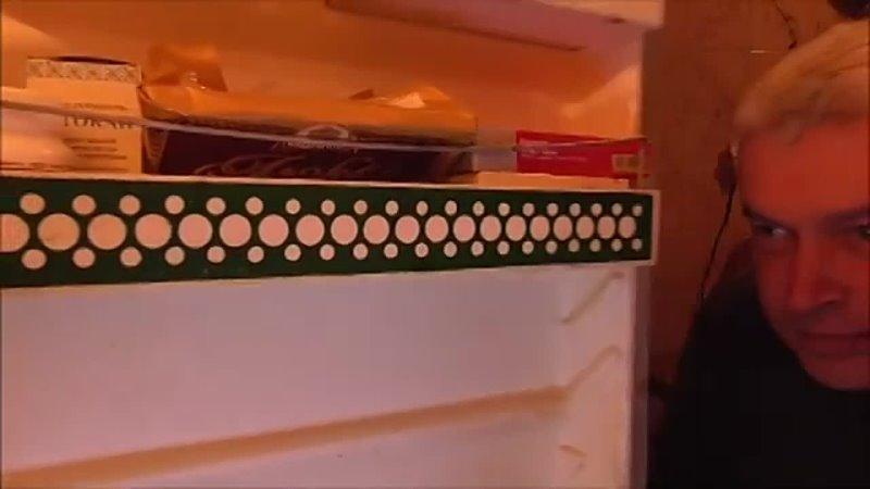 Гена Горин передал мне привет из своего холодильника