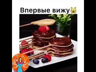 Идеи в кулинарии