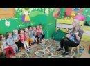 ДС Веселый паровозик инструменты пальчиквая гимнастика