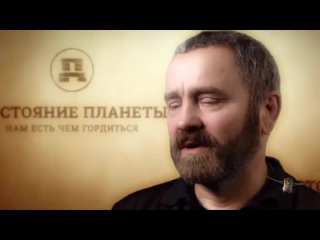 Предсказание Сергея Данилова на 2021 год (канал ВедьМы)