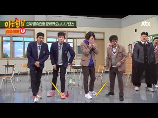 [아형🏆Replay] 츄포스타() 황광희(Hwang Kwanghee) 오나나나(Oh nanana)댄스로 형님학교 접수🕺 JTBC 190112