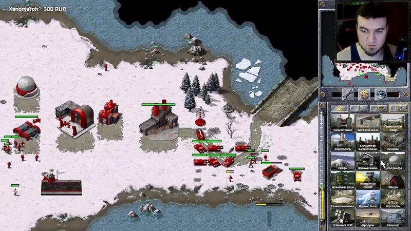 RiGgetGames Command Conquer Red Alert Remastered RiGget приводит СССР к победе Финал