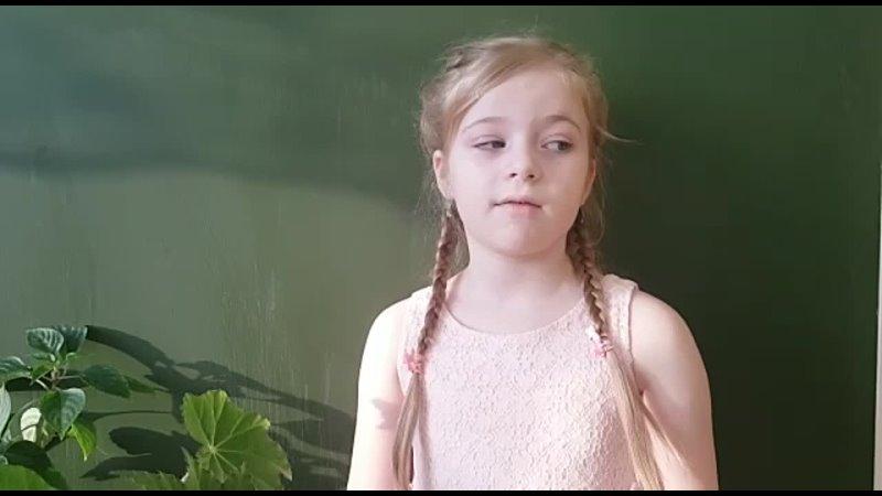 1142_ Мухинская Дарья, 6 лет, г. Псков,