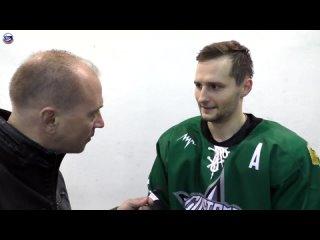 Офицерская Хоккейная Лига. Послематчевое интервью с командой Customs Stars (Владимир Лушников)