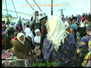 Наурыз с.з.40-лет Каз ССР.1998ж